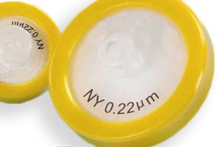 syringe-filter-0.22uM-sterile
